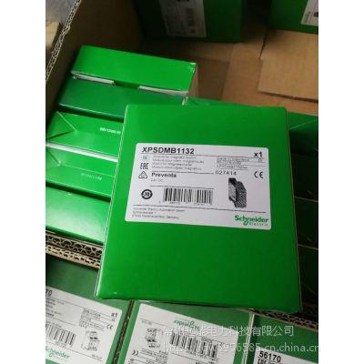 XPSAFL5130 ,施耐德 安全继电器,对紧急停机, 开关与安全灯光幕的监控