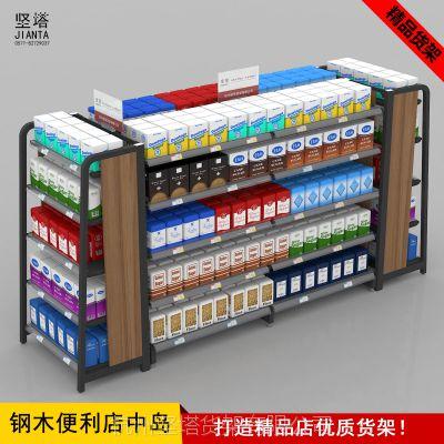 超市货架便利店中岛柜钢木结构可拆装式双面展示架