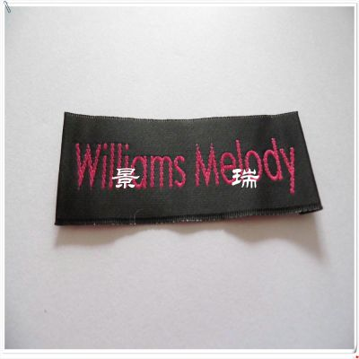商标织唛定做 领标主唛设计 男女童装服装辅料 高密织标棉布标