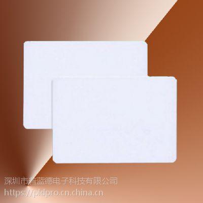 迎宾酒店质优IC卡房卡酒店房卡专业定制印刷V9系列