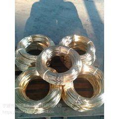 现货供应大厂国标黄铜线材 H59/H62 可接受试样 量大优惠 规格齐全 可过欧盟认证