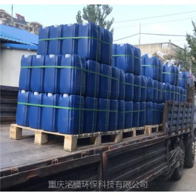 反渗透阻垢剂厂家批发 重庆阻垢剂 循环水阻垢剂