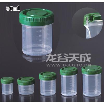 PP聚丙烯样品杯 透明带刻度 圆罐 圆瓶 螺口杯 60ml 120ml 250ml 500ml 1L