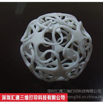 供应汇通三维打印HTKS0248射频美容仪塑胶手板模型3D打印加工