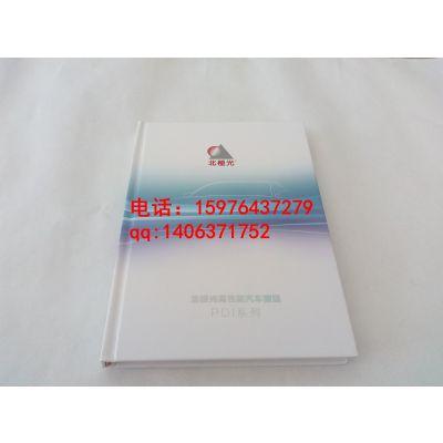 广州天河画册印刷 产品宣传册厂家生产质量有保证