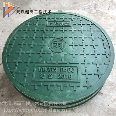 武汉氧化铝陶瓷刚性复合雨水井盖铸铁材料替代产品加工定制