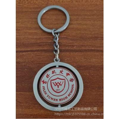 金属钥匙扣定制哈尔滨锁匙扣厂家