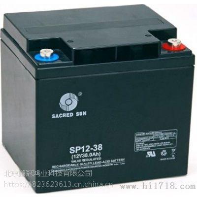 圣阳SP12-38免维护蓄电池价格 参数 安装 详情