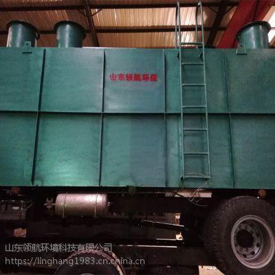 造纸废水处理设备 山东领航