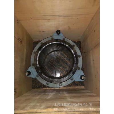 现货供应 橡胶接头 DN300介质 :水 压力 16公斤 法兰碳钢材质