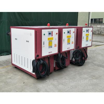成型油循环加热器 300度高温油式模温机