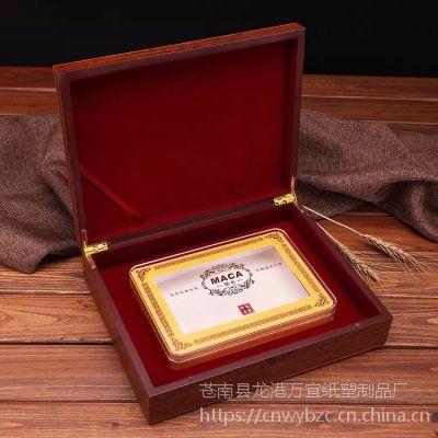平阳木盒厂家,茶叶木盒礼品包装厂家,东革阿里木盒厂