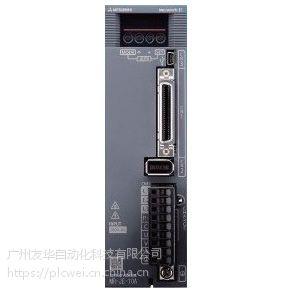 MR-JE-200A三菱JE伺服新款价格