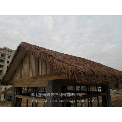 青海省平安区金属稻草屋做一个成本是多少?农庄大项目改造