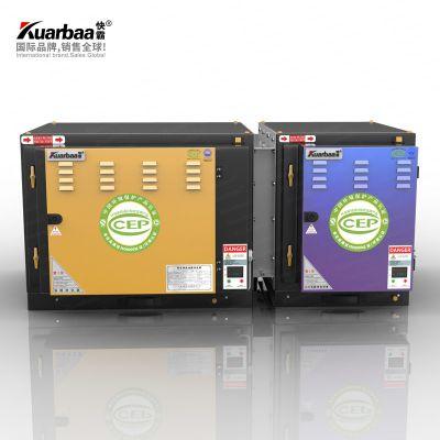 快霸(Kuarbaa) 油烟净化器4000风量UV光解厨房餐饮饭店工业除味设备机