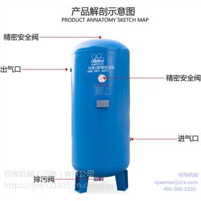 苏州空压机专用储气罐苏州空气压缩机如何选型苏州螺杆型空气压缩机 权伟供