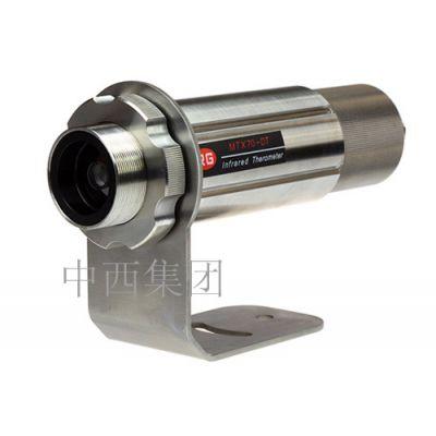 中西(LQS厂家)在线式红外测温仪型号:881M-MTX120库号:M364574