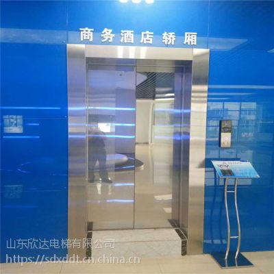 2019 山东欣达电梯有限公司杂物电梯简介资质餐梯图片