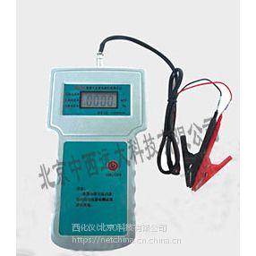 中西DYP 直流电源纹波测试仪 型号:WXJ-ZDCW库号:M330090