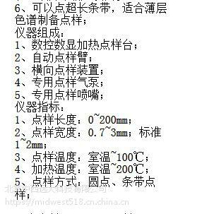 电动薄层条带点样器中西 型号:CN60M/SP-3 库号:M340450