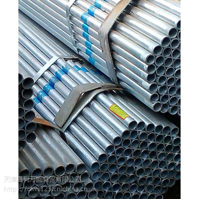 天津友发牌热镀锌消防专用镀锌管,镀锌带管。各种消防沟槽配件