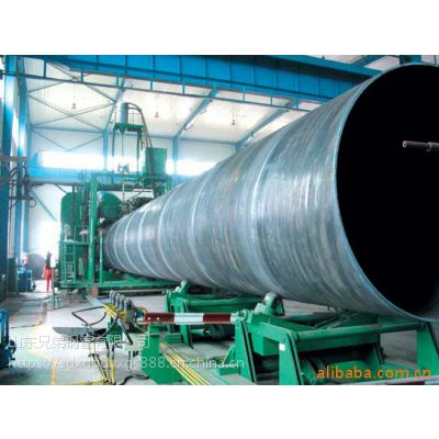 兰州DN1000大口径螺旋焊管 q345b 双面埋弧焊钢管厂家