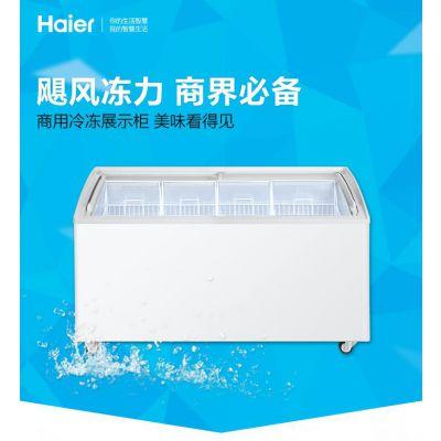 Haier/海尔卧式展示柜 SD-519玻璃门展示柜 冷冻柜