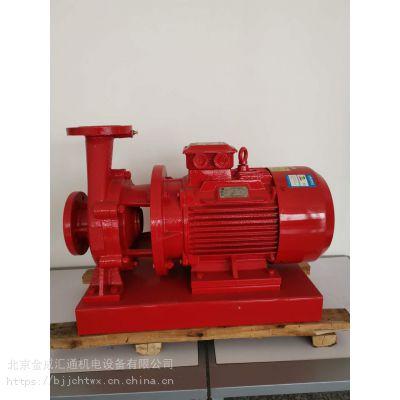北京消防泵厂家安装消防泵北京消防泵厂家安装消防泵价格