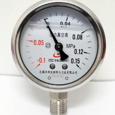不锈钢耐震压力表型号Y-75B-Z_无锡科佳厂家直销