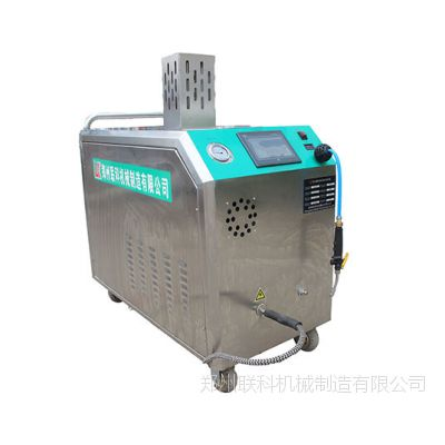 高压蒸汽洗车机 蒸汽洗车机价格 沈阳蒸汽洗车机厂家直销