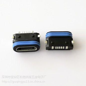 两脚全贴/B型MICRO 7P防水母座 1-7PIN加粗 蓝色硅胶圈 有柱