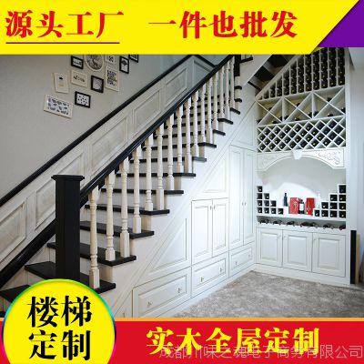厂家定制楼梯扶手 实木材质 楼梯护栏立柱扶手 别墅楼梯装修