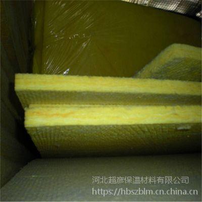 大同市销售玻璃棉保温管一立方厂家报价