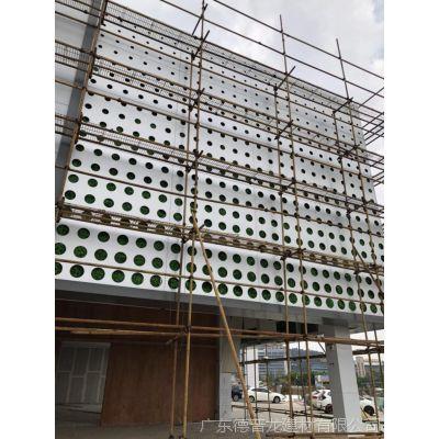 广东广州德普龙 订做广汽传祺店吊顶铝天花/指定材料