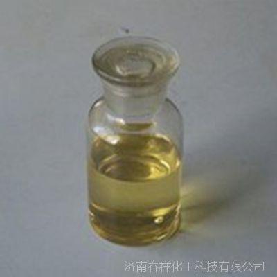 高纯国产油酸工业级 动物油酸 植物油酸 商家供应批发 厂家直销