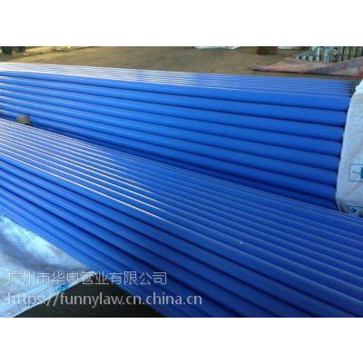 新华粤钢塑复合管内外涂塑雨水管 DN250*5.5