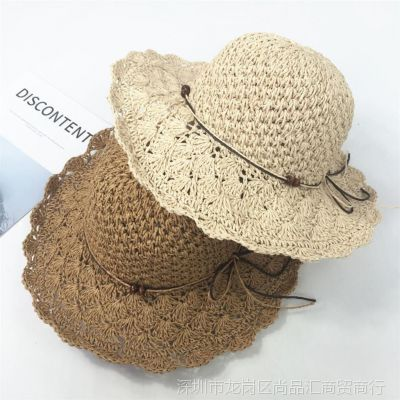 韩国手工钩针草帽遮阳帽子女夏天可折叠蝴蝶结盆帽渔夫沙滩大沿04