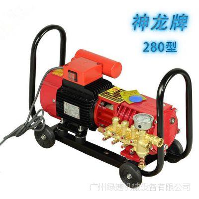 神龙牌QL-280-------家用便携自吸式全铜高压清洗机 洗车机