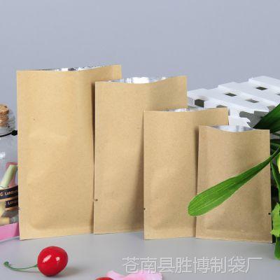 食品干果坚果瓜子干货茶叶袋三边封牛皮纸袋定做印刷LOGO现货包邮