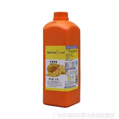 【包邮】百利鲜浓缩果汁果酱1.9L黄柠檬多种口味任选