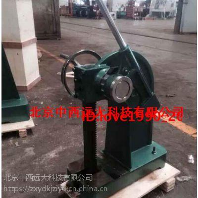 轮式手动压力机/带棘轮压力机/手动压床 中西器材 优势 型号:EQ622-3T库号:M20133