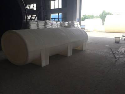 10吨卧式运输储罐  卧式塑料水箱 进口PE材质