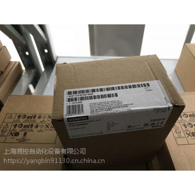 供应西门子plc 西门子S7-1200代理商原装正品出售