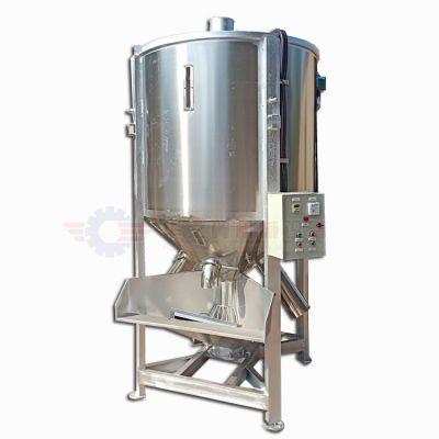 鞍山ABS塑料干燥搅拌机 500KGABS塑料干燥搅拌机厂家精工华之翼机械