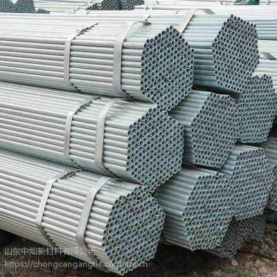 山东泰安现货镀锌焊管q235b 价格规格欢迎电询