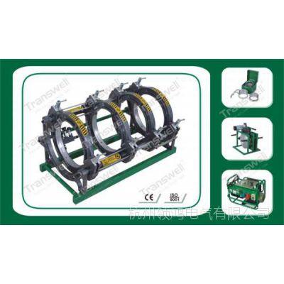 pe液压对焊机|pe液压对焊机价格