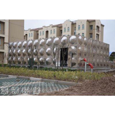 衡阳不锈钢方形水箱,责任造就未来