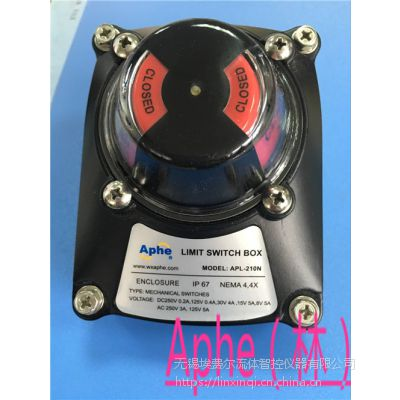 ALS-200M2,APL-210N阀门反馈装置无锡Aphe