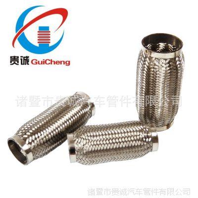 55*250 汽车消声器前段中后段排气波纹管/软连接 不锈钢波纹管