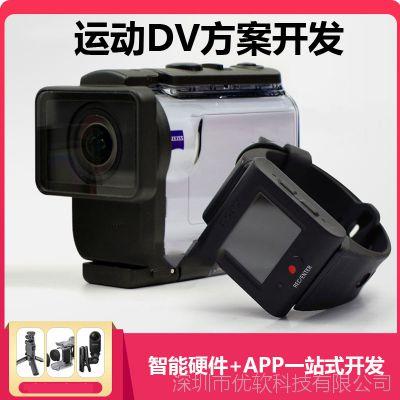 爆款运动摄像机方案 4k防水wifi微型户外骑行高清录像DV跨境数码